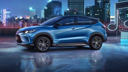 【车TT】揭秘广汽本田电动化哲学 体验广汽Honda首款纯电动车SUV VE-1-车世界视频