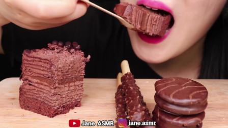 吃美食的声音,小姐姐吃果冻、巧克力蛋糕、巧克力派,发出馋人的咀嚼声