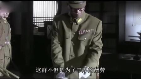 《东方战场》血战长空之 武汉保卫战