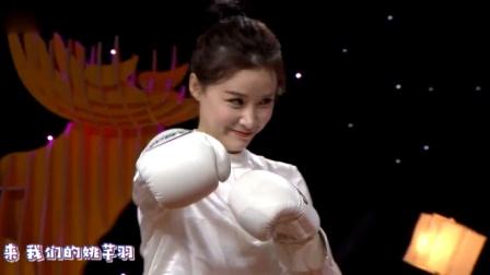 花漾剧客厅:晓龙姚芊羽PK泰拳,不料瞬间被KO,全场爆笑!