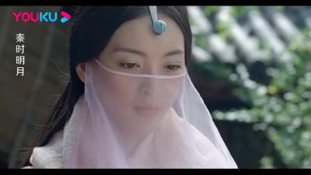 秦时明月:少羽自称是雪女弟弟,转身看见雪女吓傻,太尴尬了