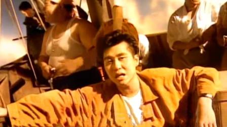咱们的励志神曲《水手》,竟然抄袭了日本三首歌,真是毁童年啊!