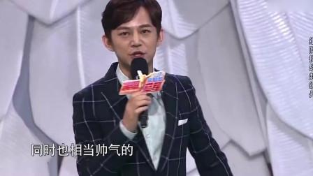 """古惑仔球场再度聚首,贾乃亮扮演""""陈浩南""""与郑伊健对呛"""