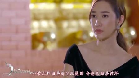 """遇卿恋凡记:娜迦公主""""娜迦可以和凡人结合吗?""""大师的回应太扎心了"""