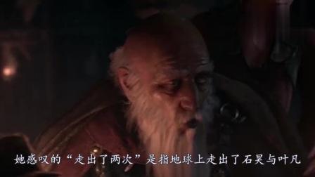 圣墟:石昊叶凡楚风三人是一个人的轮回?其实在1415章已有眉目