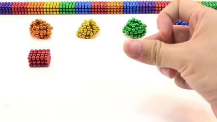 用彩色磁力球制作一个泳池小房子
