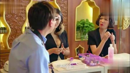 废柴兄弟:冯小白与美甲店女孩辩论,结果被女孩辩的气出内伤