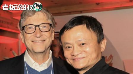 """马云:别老是去看比尔·盖茨!20年前我觉得理发店老板更""""自在"""""""