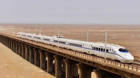 """世界最有钱的国家要建高铁,出600亿美元""""吓退""""日本,中国:我来"""