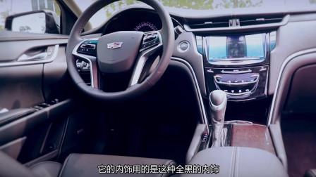 二十万买豪华品牌C级车,五米车长,2.0T发动机269匹马力!