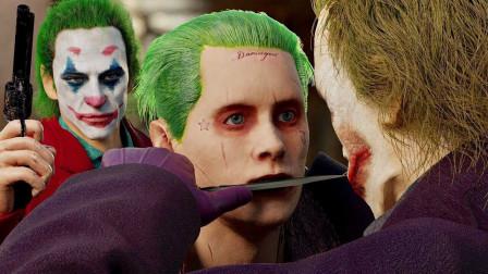 3代小丑之间的战斗,希斯·莱杰,杰昆·菲尼克斯,杰瑞德·莱托