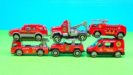 消防车玩具模型开箱试玩,好多款消防车一次看个够