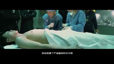 心灵法医:聂远的首部法医题材的影剧,期待吗?看花絮真的很棒
