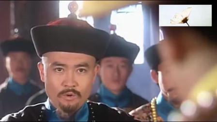 乾隆喜得公主要昭告天下,纪晓岚怕遭人议论,提议收为义女赐封号