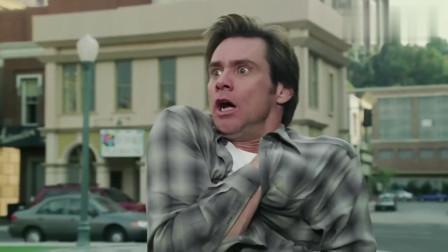 穷小伙突然获得超能力,在大街上为所欲为,看完笑的肚子疼!