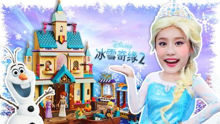 首次公开冰雪奇缘2! 基尼在乐高阿伦德尔城堡变成了艾莎公主
