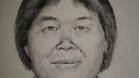 警方:第二张梅姨画像由专家绘制 家属寻子心切发布