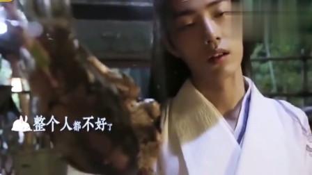 陈情令花絮:肖战和王一博,吃货的世界你不懂的,太可爱了!