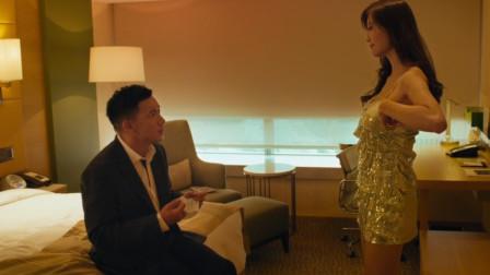 男子家中有温柔贤惠的妻子,在外有美丽感性的情人,太幸福了