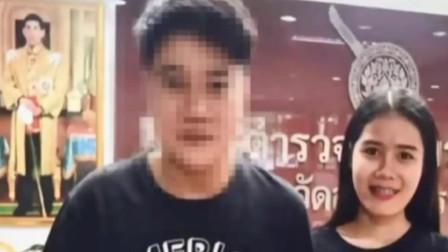 泰国情侣买彩票中140万 分配起争执男子卷款消失