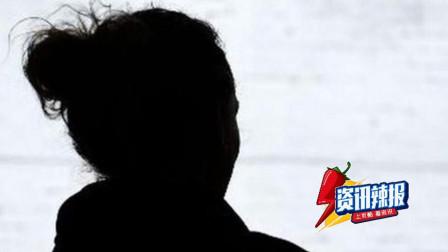 【早间辣报】26岁小伙娶了24岁姑娘为妻 婚后却出轨72岁老太