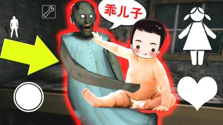 炮芯解说:奶奶你的宝宝好可爱,可以给我玩玩吗,求你了!