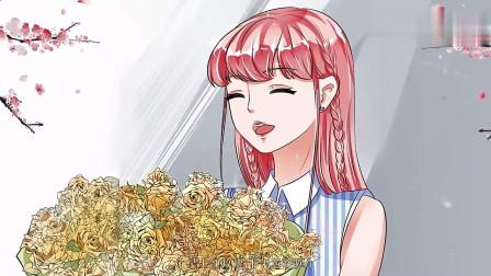 王爵的私有宝贝:早上送红玫瑰下午送黄玫瑰?霸道宫少宸你到底想怎样