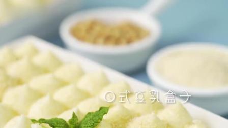 低热量低脂!让香浓馥郁的日式豆乳盒子蛋糕!减肥也可以吃蛋糕?