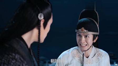 金光瑶被聂明玦踢下金麟台