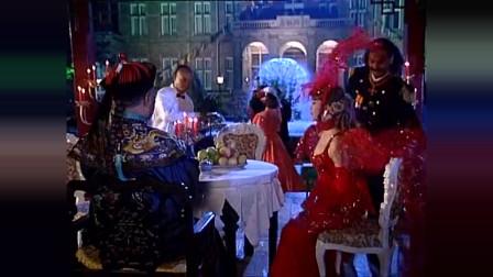真假王爷 :付小姐穿着艳丽出现舞会,统帅都为她牵裙摆,惊艳