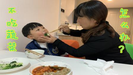小孩子不吃青菜,怎么办?妈妈有高招,一定要看到最后,有惊喜