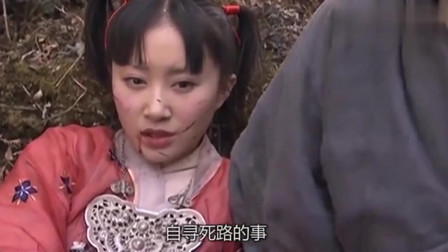 天龙八部:虚竹带天山童姥逃跑,怎料路上说错话,童姥直接给他一耳光