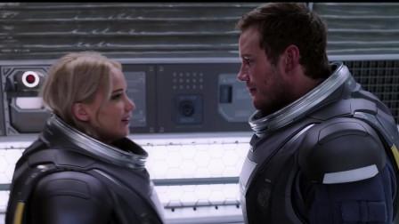 """太空旅客:詹姆斯带着奥罗拉""""太空漫步"""",爱她就带她遨游天空,星空简直太美妙"""