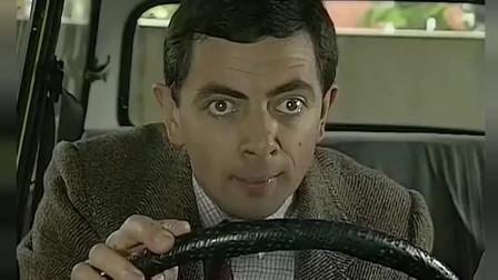 憨豆先生为了逃避停车费,都开始这么玩了,太逗了!