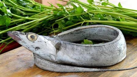 重庆师傅教你烧带鱼,不拍粉不油炸,带鱼不垮肉,地道的川味