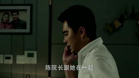 钱队长很硬气,直接怼祁同伟:你见过光着屁股学外语的吗!
