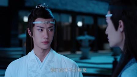 陈情令:蓝曦臣提起魏婴,看到蓝湛的举动,蓝曦臣竟道破他心事