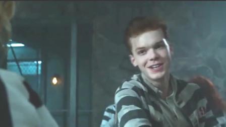 小丑:笑口常开杰罗姆,帅一脸!