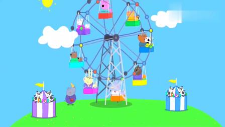 小猪佩奇:猪爸爸和乔治坐摩天轮,这对他们来说实在太高了!