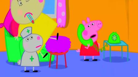 小猪佩奇:猪爸爸卖冰激凌,最后全化了,只能卖冰激凌汤了!