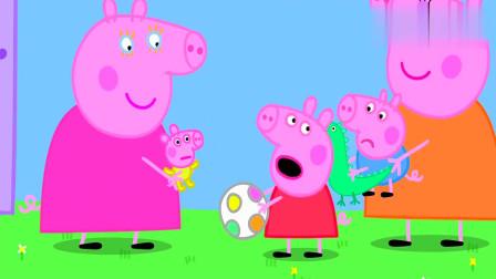 猪宝宝很可爱,佩奇和乔治都想和他玩,最后把猪宝宝吓哭了!