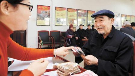 家里有老人的注意!满足这个条件的老人,每月都可以多领一笔钱!