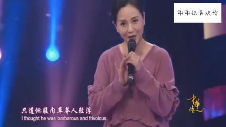 53岁女神陶慧敏再登台,演唱经典歌曲《天上掉下个林妹妹》