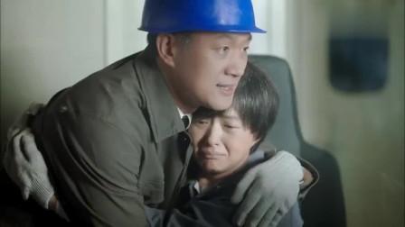 预告:蒋欣埋怨汉卿,好不容易大儿子回来了你又让二儿子走