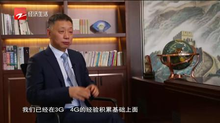 董事长吕强背后的故事,反省众人,成功靠的是什么?