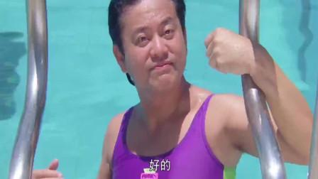 为了在美女面前表现自己,陈百祥可是拼了老命,然而一切都是陷阱