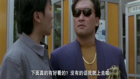 星爷第一次到香港,初见叶子楣,这小眼神都不眨一下,太逗了