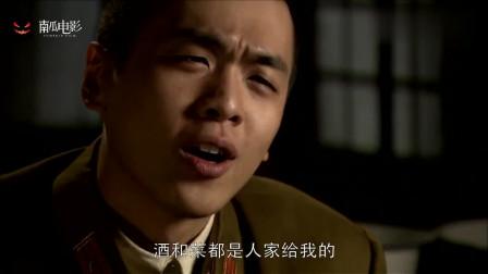 雪豹:志辉喊陈怡嫂子,呛得卫国一口酒喷在他身上,真是太逗了