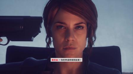 控制游戏:女主角拥有意念超能 第1期神秘武器说话,我必须自愿成为局长