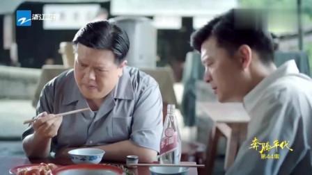 安生家里的状况,王胖子很了解,看来安生的前途堪忧啊